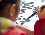Primary-school Chinese