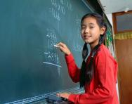 What is maths mastery?