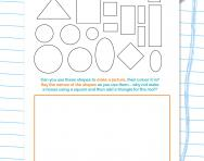 2D shape pictures worksheet