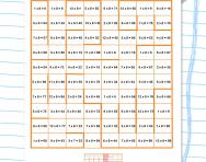 8 times table maze worksheet