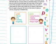Acrostic adjectives worksheet