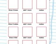 Add one and draw worksheet