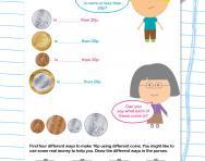 Comparing amounts of money worksheet