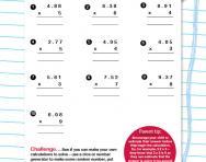 Decimal multiplication practice worksheet