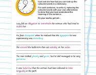 Dictionary challenge worksheet
