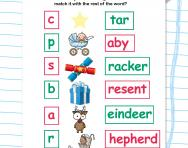 Initial letter matching puzzle worksheet