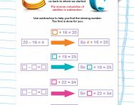 Inverse operation: subtraction worksheet