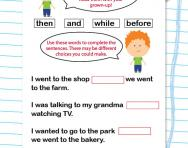 Joining words worksheet