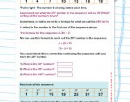 Linear number sequences explained