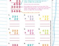 Long multiplication word problems: multiplying four-digit and two-digit numbers
