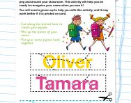 Make your own name jigsaw