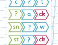 Missing letter or sound challenge