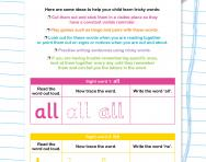 Phase 3 phonics tricky words practice worksheet