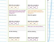 Problem solving: addition worksheet