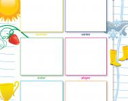 Reading and drawing the /er/ sound worksheet