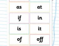 Reception high-frequency words flashcards