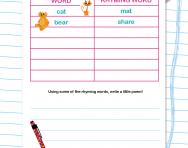 Rhyming words in poetry worksheet