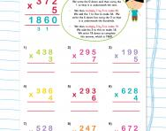 Short multiplication practice worksheet