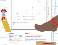 Spelling crossword: nk words