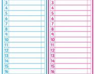 Spelling words list