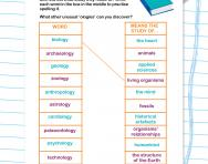 Spelling patterns: the suffix -ology matching puzzle
