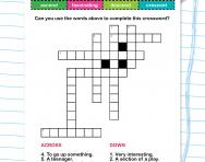 Spelling patterns crossword: words containing sc pronounced s