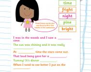 Spelling patterns: igh and i_e worksheet