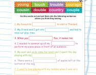 Spelling patterns worksheet: words containing the digraph 'ou'