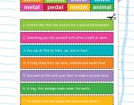 Spelling patterns worksheet: words ending -el and -al