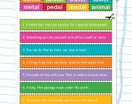 Spelling patterns worksheet: words ending -el and -al