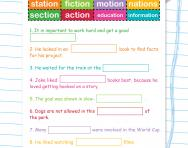 Spelling patterns worksheet: words ending -tion