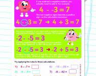 Subtracting negative numbers practice worksheet