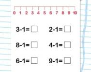 Subtraction with a number line worksheet