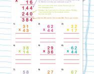 The long multiplication method worksheet