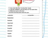 Three-syllable words worksheet