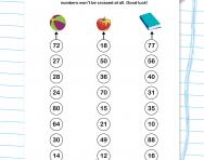 Times tables puzzle