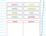 Tricky spellings: words ending ar and ure worksheet