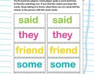Tricky words memory game activity