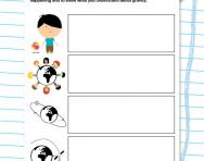 Understanding gravity worksheet