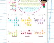 Using long division to divide worksheet