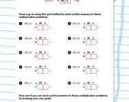 math worksheet : the grid method explained for primary school parents  multiplying  : Grid Method Multiplication Worksheet