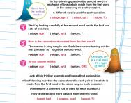 Verbal reasoning worksheet: Complete the word