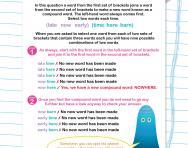 Verbal reasoning worksheet: Compound words