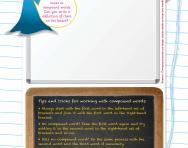 Verbal reasoning worksheet: Compound words practice
