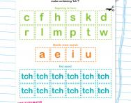 Words containing tch worksheet