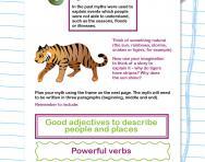 Write your own myth worksheet