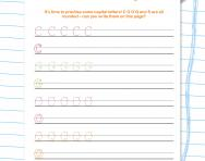 Handwriting worksheet: capital letters (rounded) C G O Q S