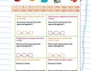 Y1 money word problems worksheet