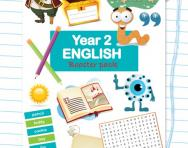 Y2 English booster pack