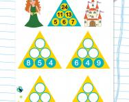 Year 2 number pyramids: 1